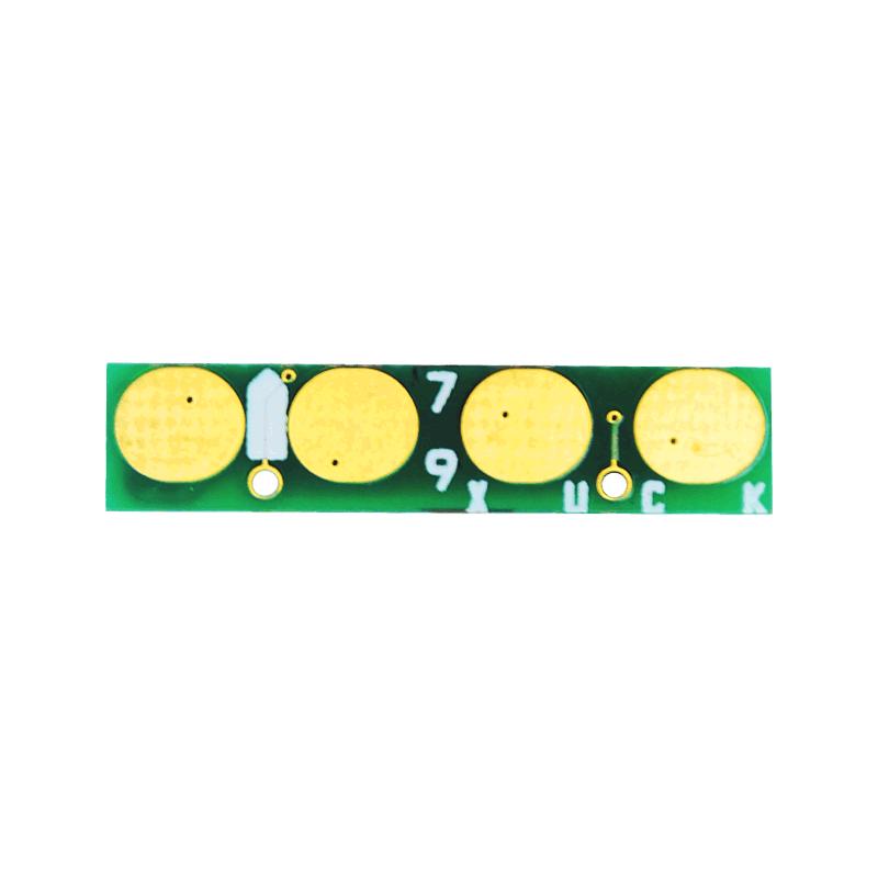 Samsung MAK CLT-Y407, желтый (yellow)