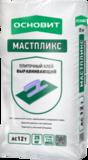 ОСНОВИТ МАСТПЛИКС Т-12 (AC12 T) Клей плиточный выравнивающий 25кг