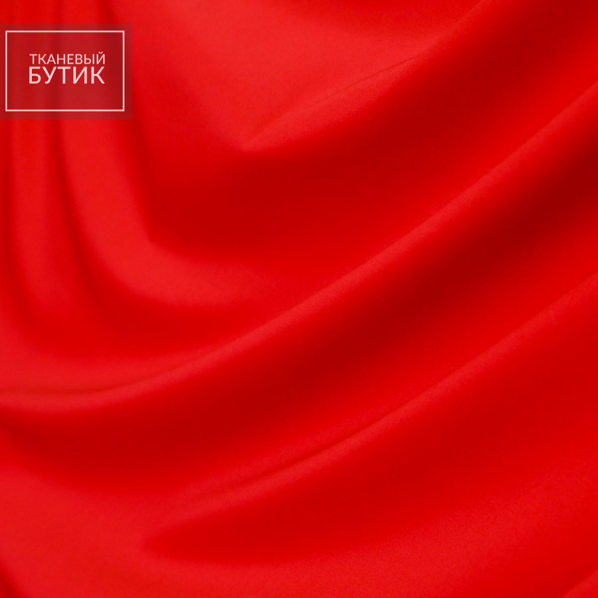 Тонкой хлопковый сатин с эластаном красного цвета