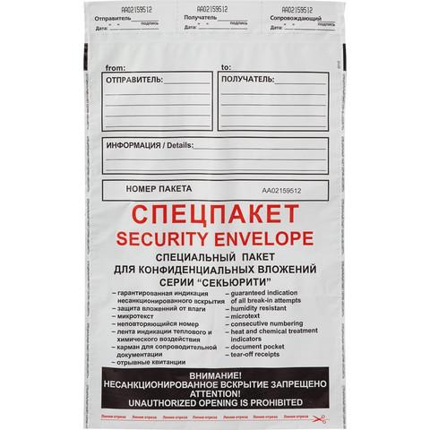 Пакет Спец Security из 3-х сл.п/э 250х353 стрип Фин 500шт/уп