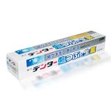 Зубная паста, Lion, Dentor SYSTEMA, против пародонтоза, 180 г
