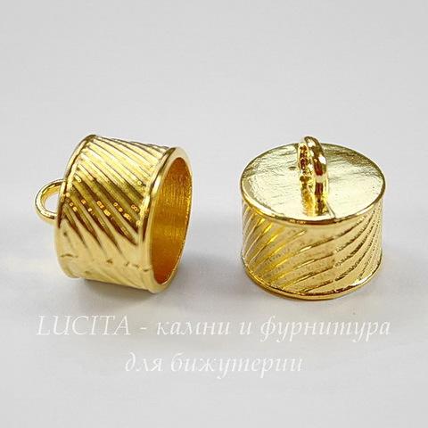 "Концевик для шнура 14 мм ""Полосатый"", 16х16 мм (цвет - золото)"