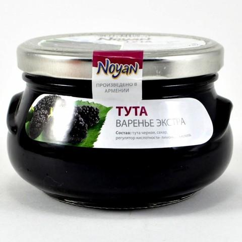 Варенье из шелковицы черной Ноян, 450г