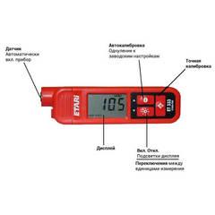 Описание элементов управления толщиномера Etari ET-333