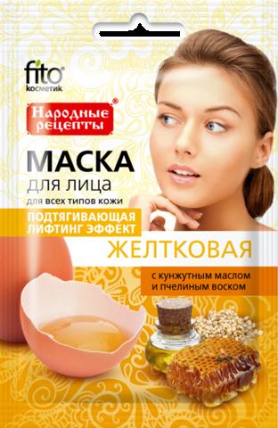 Фитокосметик Народные рецепты Маска для лица Подтягивающая желтковая 25мл
