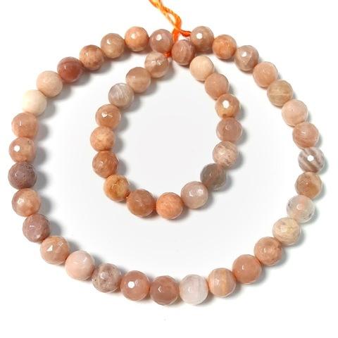 Бусины лунный камень персиковый шар граненый 8 мм 24 бусины