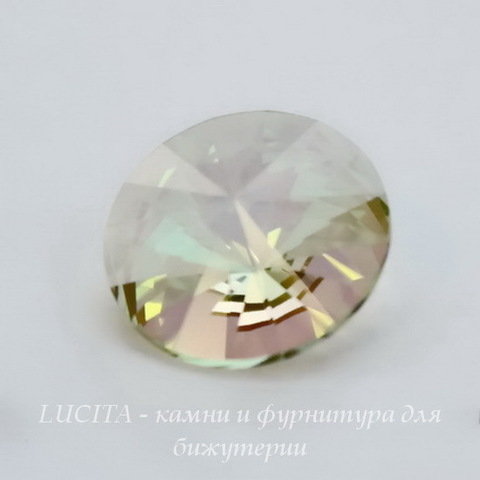 1122 Rivoli Ювелирные стразы Сваровски Crystal Luminous Green (14 мм) (без фольги)