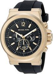 Мужские часы Michael Kors MK8445