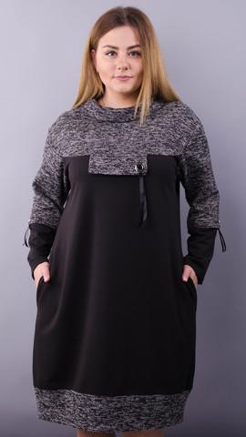 Ария. Платье плюс сайз на каждый день. Серый.