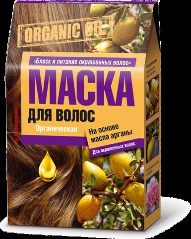 Фитокосметик ORGANIC OIL Маска для волос органическая на основе масла Арганы Блеск и питание окрашенных волос 3х30мл