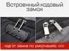 Рюкзак Антивор с кодовым замком FS958 Синий