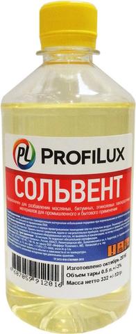 Profilux/Профилюкс Растворитель Сольвент