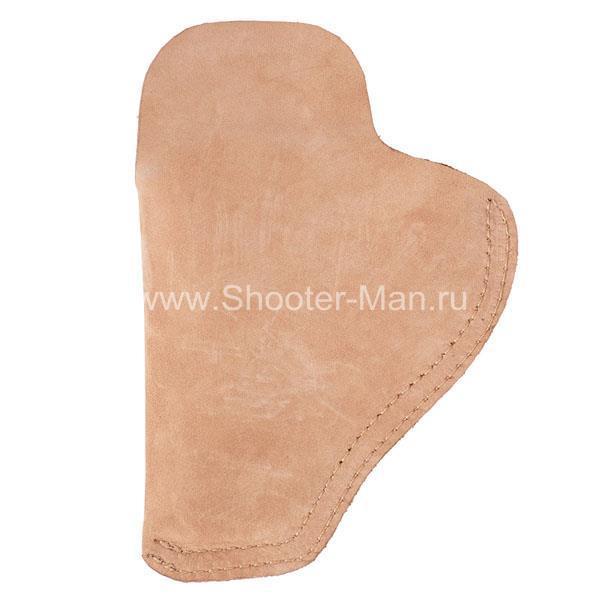 Кобура скрытого ношения для револьвера Гроза Р-02 ( модель № 16 ) Стич Профи