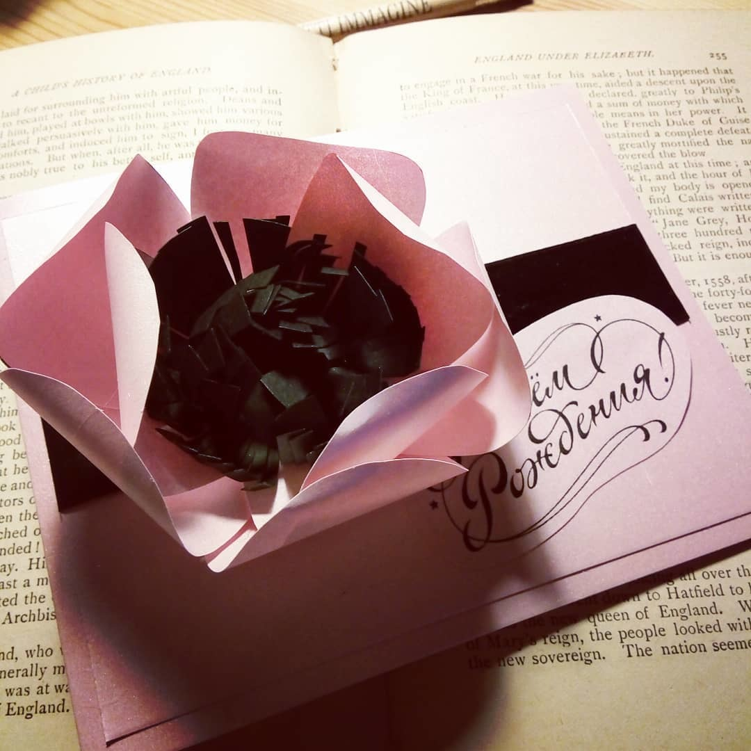 6 февраля МК Открытка с цветком
