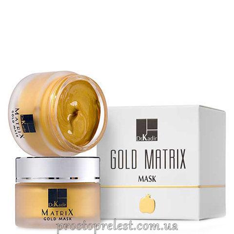 Dr.Kadir MATRIX CARE - Золотая маска с экстрактом граната