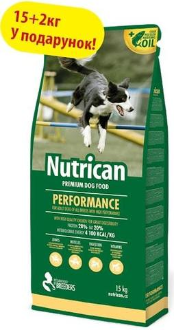 Nutrican Performance 15+2