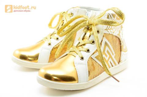 Кеды Монстер Хай (Monster High) на молнии и шнурках для девочек, цвет золотой белый. Изображение 6 из 13.