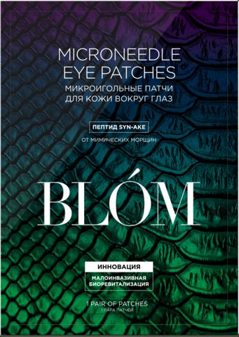 BLOM | Микроигольные патчи для кожи вокруг глаз с пептидом SYN-AKE  / 1 пара