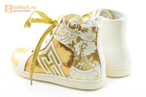 Кеды Монстер Хай (Monster High) на молнии и шнурках для девочек, цвет золотой белый. Изображение 7 из 13.