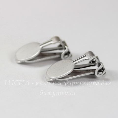 Винтажные основы для клипс 20 мм с площадкой 10 мм (оксид серебра)