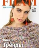Журнал COLLEZIONE 1