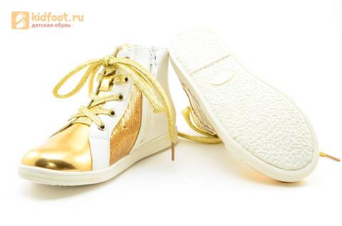 Кеды Монстер Хай (Monster High) на молнии и шнурках для девочек, цвет золотой белый. Изображение 8 из 13.
