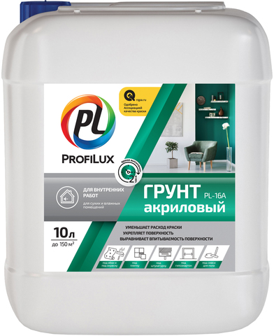 Profilux/Профилюкс Грунт PL-16A акриловый для внутр. работ