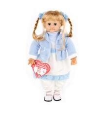 Кукла говорящая интерактивная Настенька (код: T23-D729)