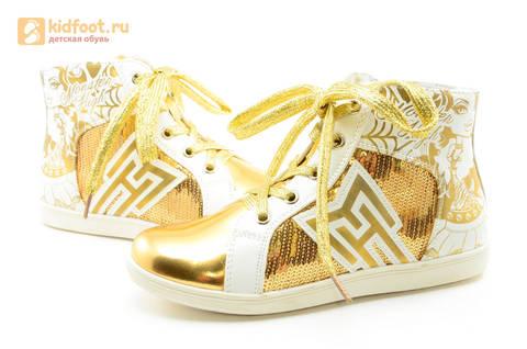 Кеды Монстер Хай (Monster High) на молнии и шнурках для девочек, цвет золотой белый. Изображение 9 из 13.