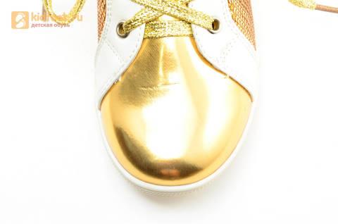 Кеды Монстер Хай (Monster High) на молнии и шнурках для девочек, цвет золотой белый. Изображение 10 из 13.