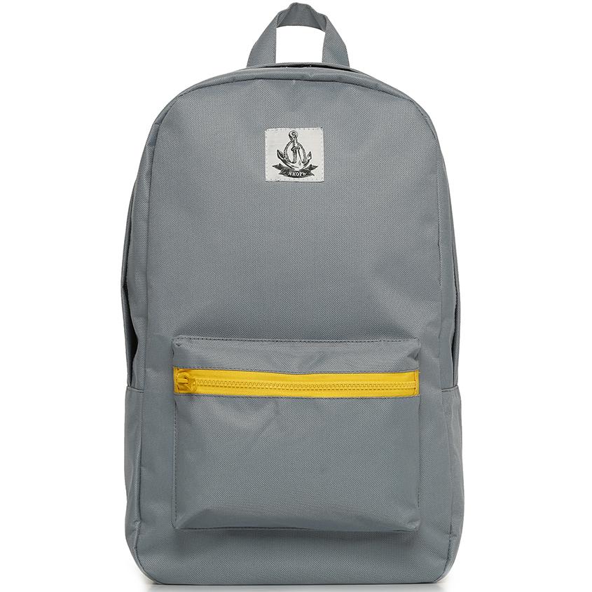 Рюкзак ЯКОРЬ Плот III ранга Серый / желтые детали