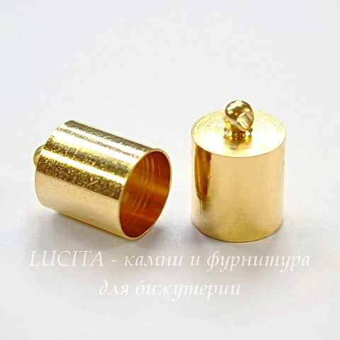 Концевик для шнура 8 мм, 13х9 мм (цвет - золото), 2 штуки