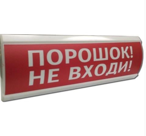 ЛЮКС-12