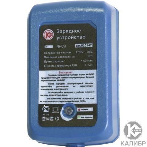 Зарядное устройство Калибр для ДА-512/2+ 12В 1,2 А 010147