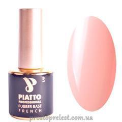 Piatto Rubber Base French №1 9 ml - Основа френч №1 9 мл
