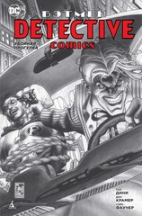 Бэтмен. Detective Comics: Убойная прогулка