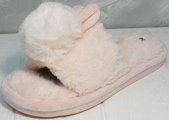 Розовые тапочки женские Yes Mile A-08 Pink
