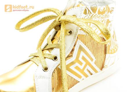 Кеды Монстер Хай (Monster High) на молнии и шнурках для девочек, цвет золотой белый. Изображение 12 из 13.