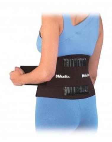 4581 Adjustable Back Brace,one size.Бандаж на поясничный отдел