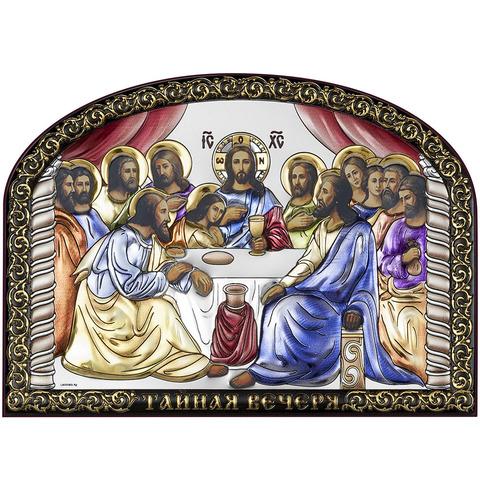 Икона Тайная Вечеря (13х9см)