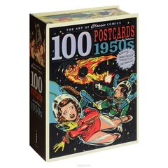 Набор открыток The Art of Classic Comics: 100 Postcards From the Fabulous 1950s