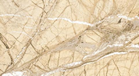Плинтус потолочный барельефный 55х55мм 2,5м Идеал Мармори Мрамор сахара 104