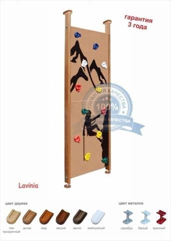 Домашний скалодром Karussell Lavinia