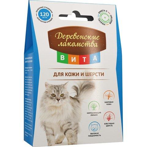 Деревенские лакомства Вита витамины для кожи и шерсти кошек 60г
