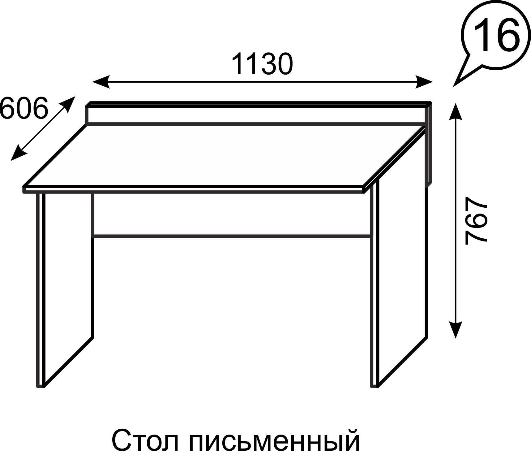 Стол письменный 16 Квест