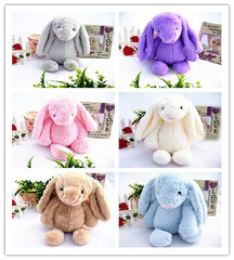 Bunny Rabbit Toys Plush - 45см