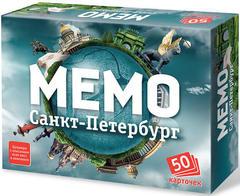 Мемо: Санкт-Петербург
