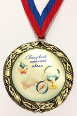 Медаль выпускник начальной школы (глобус, компас, бабочки)
