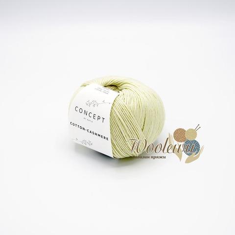 Katia Concept Cotton Cashmere - 69