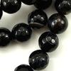 """Бусина Агат """"Мадагаскарский"""" (Категория A), шарик с огранкой, цвет - черный с белыми полосками, 10 мм, нить"""